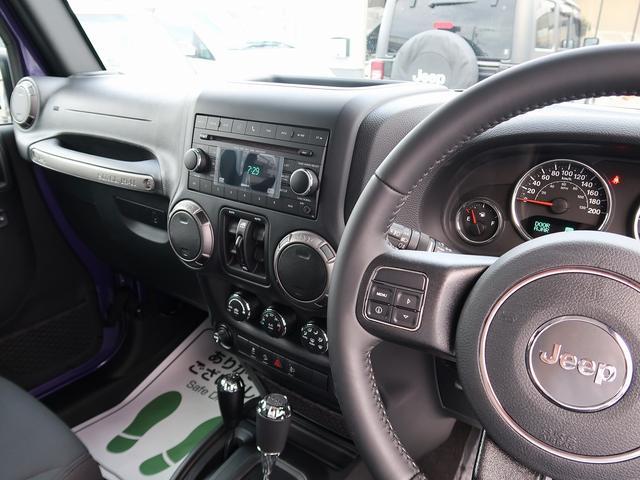 「その他」「クライスラージープ ラングラーアンリミテッド」「SUV・クロカン」「東京都」の中古車18