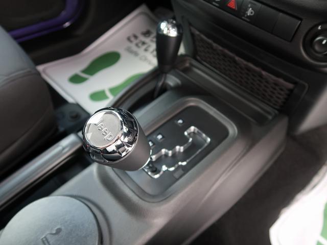「その他」「クライスラージープ ラングラーアンリミテッド」「SUV・クロカン」「東京都」の中古車21
