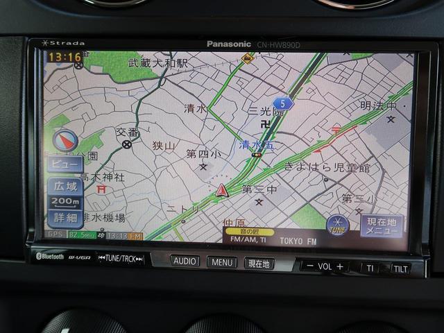 リミテッド HDDフルセグTV アルパイン大型Rモニター(8枚目)