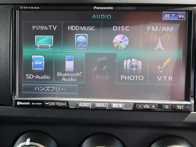 リミテッド HDDフルセグTV アルパイン大型Rモニター(10枚目)