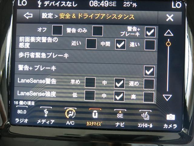 「その他」「クライスラージープ チェロキー」「SUV・クロカン」「東京都」の中古車24