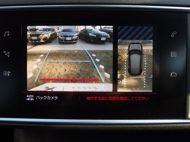 バックカメラが標準装備されております。ガイドラインはハンドルを切った方向に沿って動きますので、より確実な駐車をアシストいたします。
