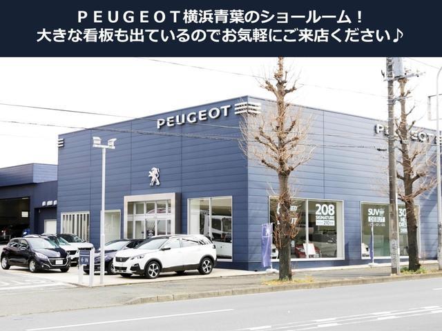 「プジョー」「プジョー RCZ」「クーペ」「神奈川県」の中古車22