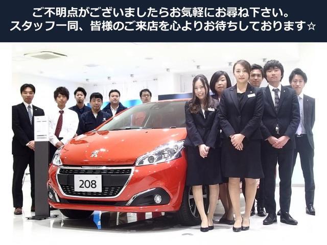 「プジョー」「プジョー RCZ」「クーペ」「神奈川県」の中古車28