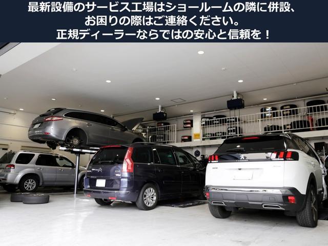 プジョー・アプルーブドカー(認定中古車)は数々の厳しい基準をクリアしたプジョー正規販売店で取り扱った車両に独自の点検・整備を施し、1年間(走行無制限)の保証とプジョーアシスタンスを添えてお届けします。