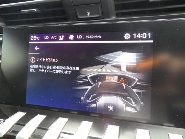 GT Blue HDi Full Package デモアップ(8枚目)