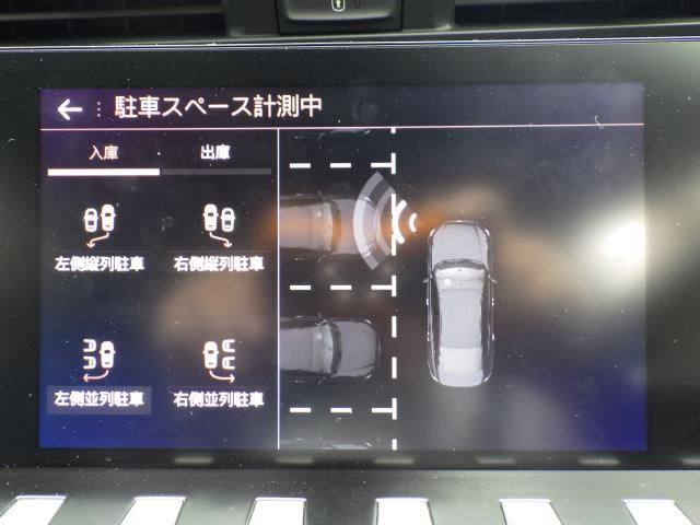 GT Blue HDi Full Package デモアップ(9枚目)
