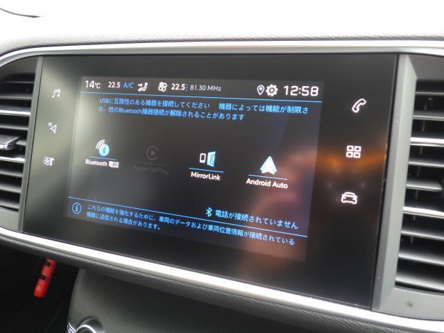 アリュール 純正ナビ ETC AppleCarPlay&AndroidAuto(6枚目)