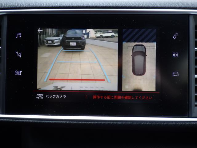 GT ブルーHDi 当社デモアップ車両 純正ナビ ETC ドラレコ(13枚目)