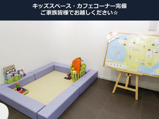 GT ブルーHDi 当社デモアップ車両 純正ナビ ETC ドラレコ(26枚目)