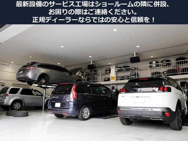 GT ブルーHDi 当社デモアップ車両 純正ナビ ETC ドラレコ(27枚目)
