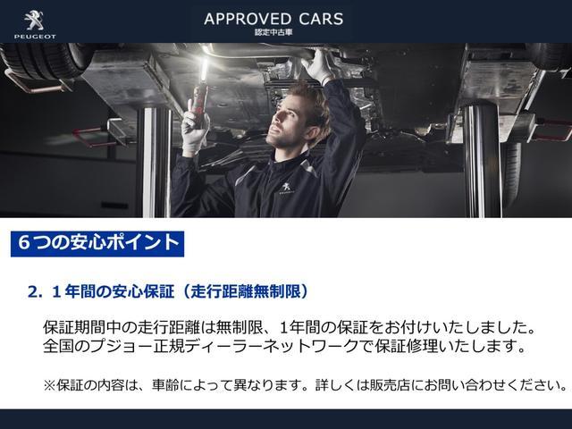 GT ブルーHDi 当社デモアップ車両 純正ナビ ETC ドラレコ(33枚目)