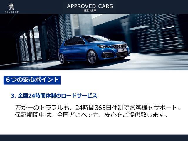 GT ブルーHDi 当社デモアップ車両 純正ナビ ETC ドラレコ(34枚目)