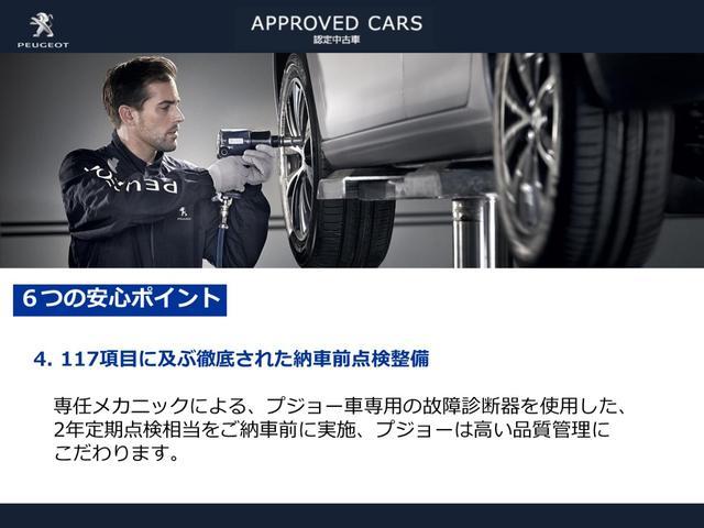 GT ブルーHDi 当社デモアップ車両 純正ナビ ETC ドラレコ(35枚目)