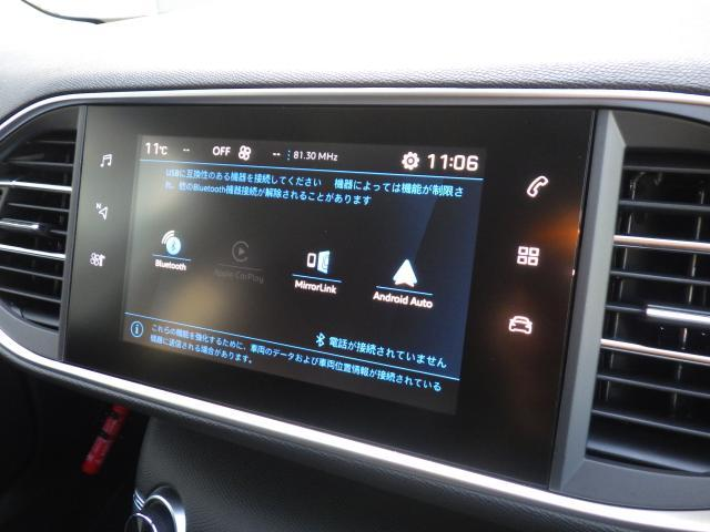 アリュール ブルーHDi 8AT ディーゼル AppleCarPlay/AndroidAuto(6枚目)