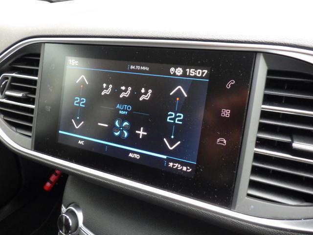 アリュール ブルーHDi 8AT ディーゼル AppleCarPlay/AndroidAuto(10枚目)