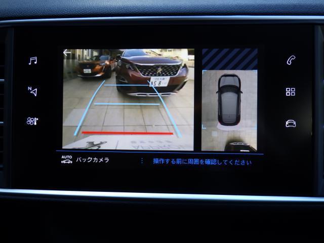 アリュール ブルーHDi 8AT ディーゼル AppleCarPlay/AndroidAuto(11枚目)
