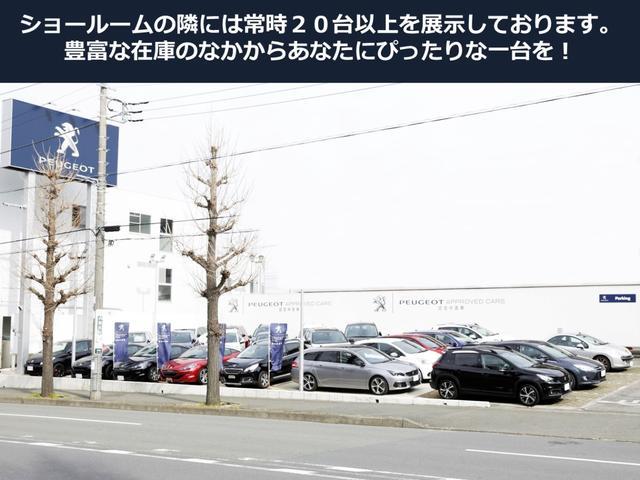 アリュール ブルーHDi 8AT ディーゼル AppleCarPlay/AndroidAuto(23枚目)