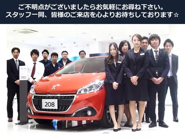 アリュール ブルーHDi 8AT ディーゼル AppleCarPlay/AndroidAuto(28枚目)