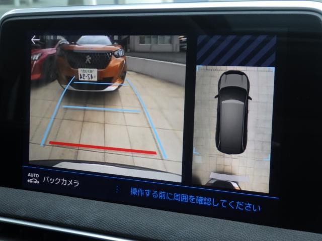 ワイドビューバックカメラが標準装備されております。ガイドラインはハンドルを切った方向に沿って動きますので、より安全に駐車することが可能です。