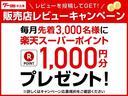 アリュール ブルーHDi 8AT ディーゼル AppleCarPlay/AndroidAuto(30枚目)