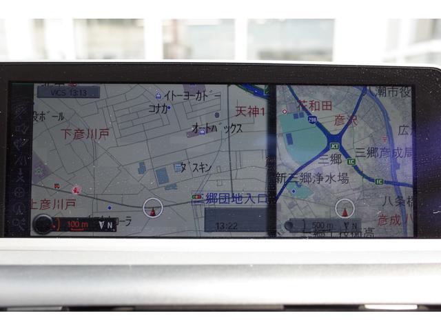 116i 純正HDDナビ バックモニター ETC(10枚目)