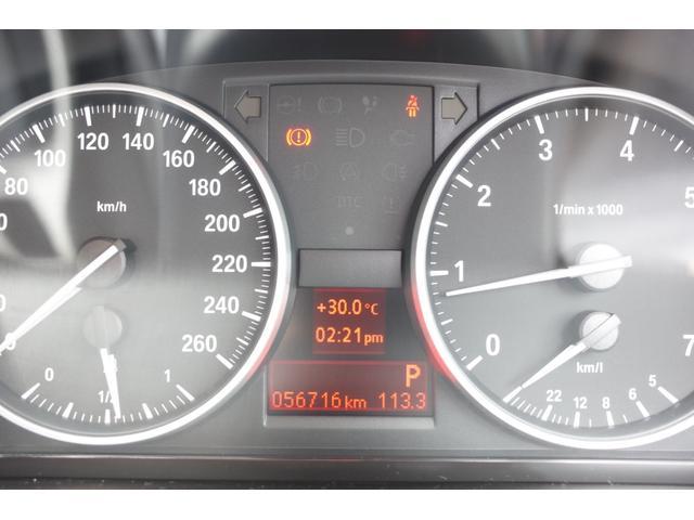 sDrive 18i ナビ フルセグ ドラレコ レーダー(15枚目)