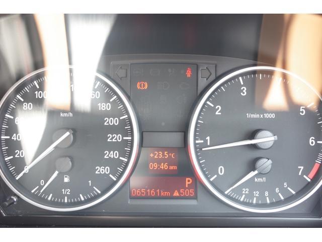 sDrive 18i Mスポーツパッケージ フルセグ ETC(17枚目)
