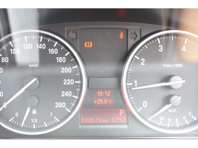 xDrive 20i 4WD ナビ フルセグ ETC(15枚目)