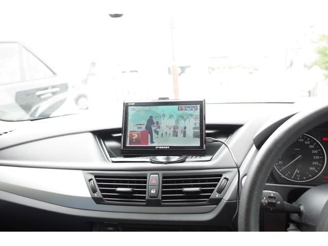 xDrive 20i 4WD ナビ フルセグ ETC(17枚目)