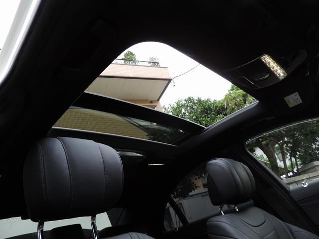 メルセデス・ベンツ M・ベンツ S400ハイブリッド エクスクルーシブAMG 保証プラス