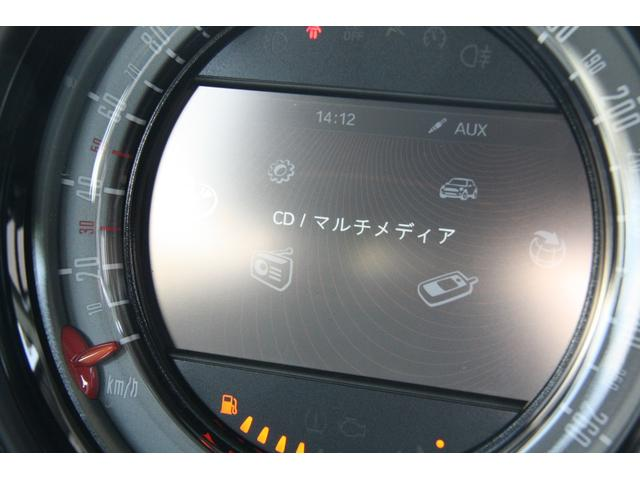 「MINI」「MINI」「SUV・クロカン」「埼玉県」の中古車10