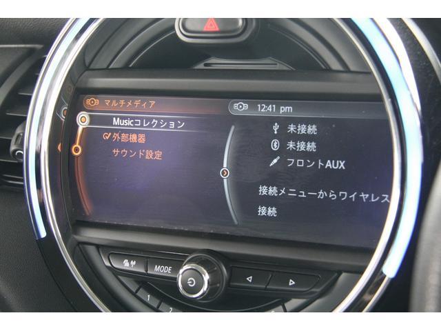 「MINI」「MINI」「コンパクトカー」「埼玉県」の中古車12