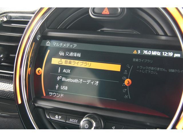 「MINI」「MINI」「ステーションワゴン」「埼玉県」の中古車16