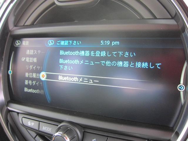 クーパーSDエナジティックスタイル ペッパーP Bカメラ(20枚目)