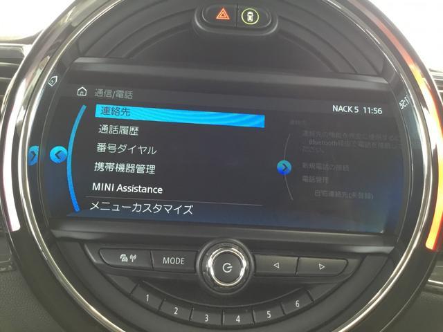 クーパーSD クラブマン ペッパーP ACC Rカメラ(13枚目)