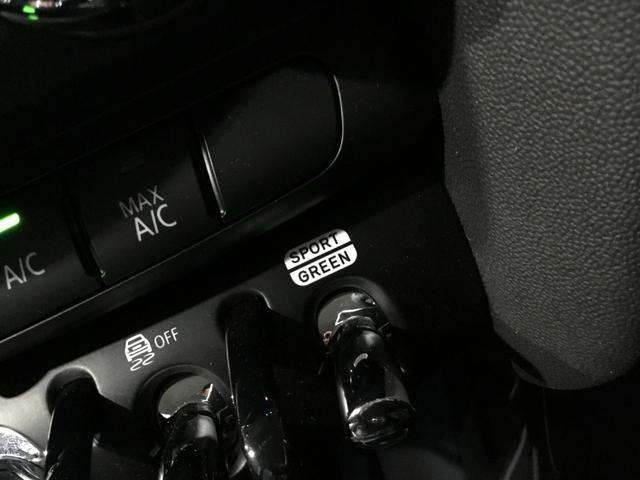 クーパーS ペッパーP カメラP シティスタイル ACC(16枚目)