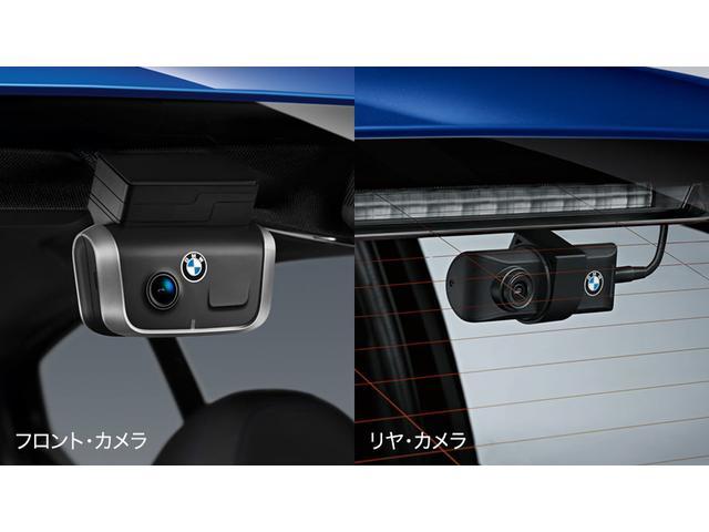 クーパーS ペッパーパッケージ ジョンクーパーパッケージ カメラパッケージ 前後パークディスタンスコントロール コンフォートアクセス アイドリングストップ Blue Tooth LED ETC 18AW 禁煙車(66枚目)