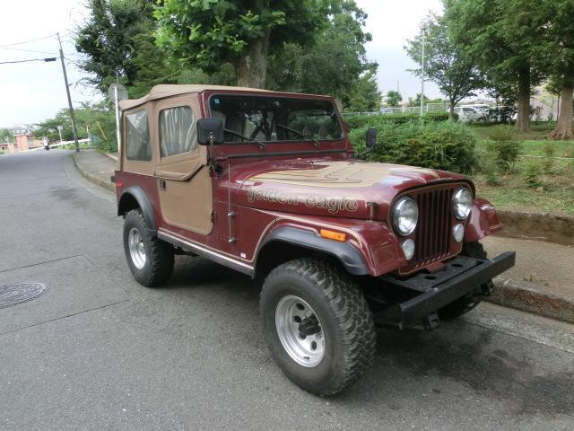 「その他」「AMCジープ CJ-7」「SUV・クロカン」「神奈川県」の中古車5