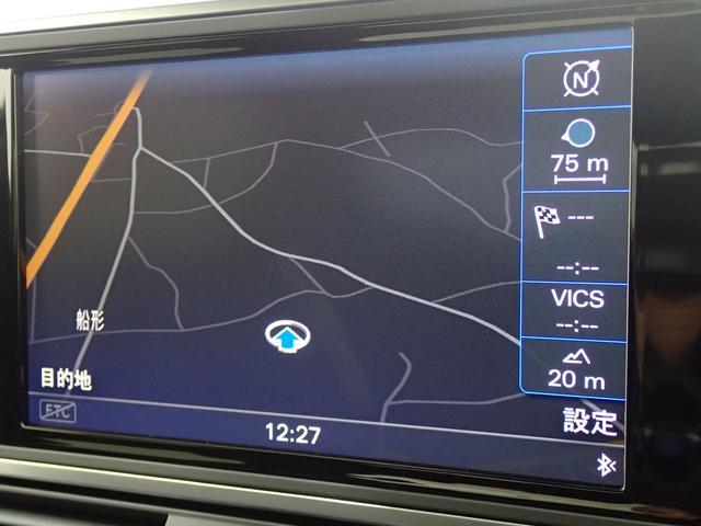 アウディ アウディ A6 2.8FSIクワトロ Sラインプラス専用20AWBOSE認定