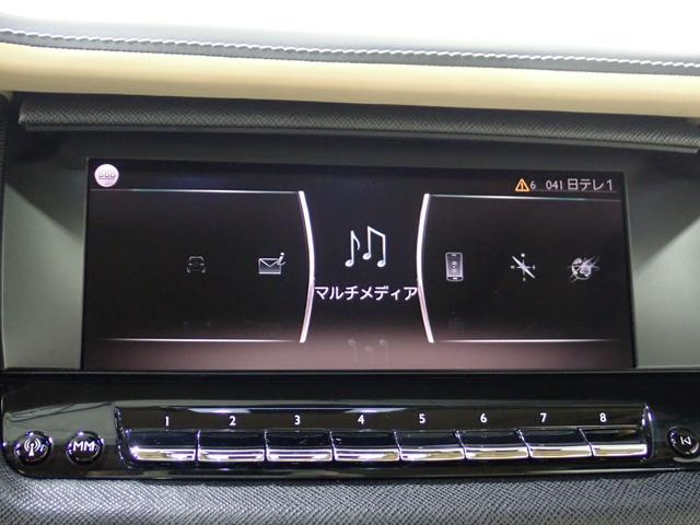 「ロールスロイス」「カリナン」「セダン」「神奈川県」の中古車63