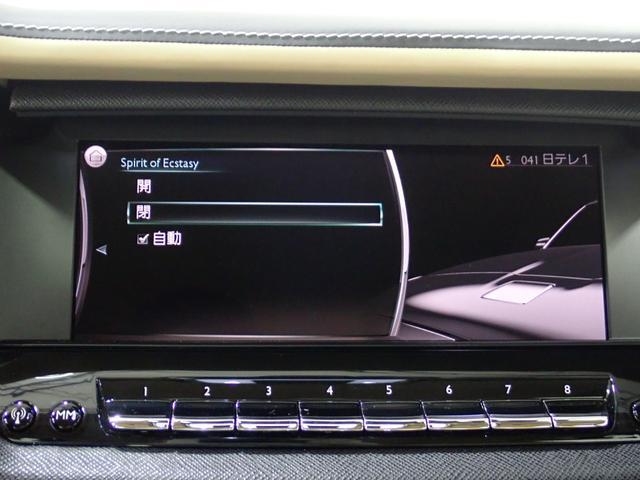 「ロールスロイス」「カリナン」「セダン」「神奈川県」の中古車70