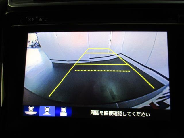 ホンダ フィットハイブリッド Fパッケージハイブリッド NAVI ETC Bカメラ
