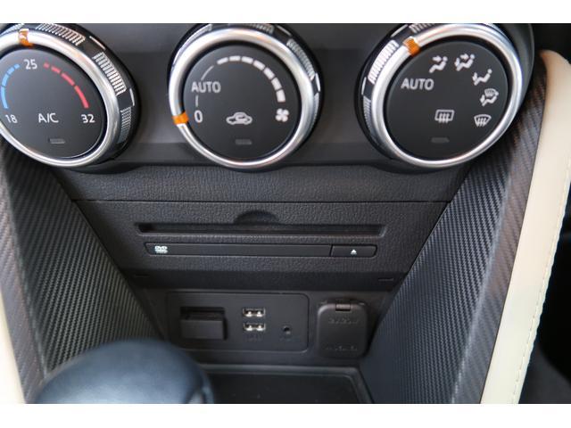 「マツダ」「デミオ」「コンパクトカー」「千葉県」の中古車16
