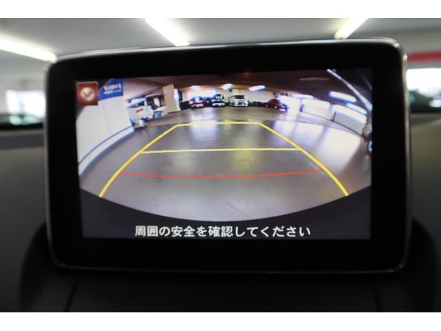 「マツダ」「デミオ」「コンパクトカー」「千葉県」の中古車18