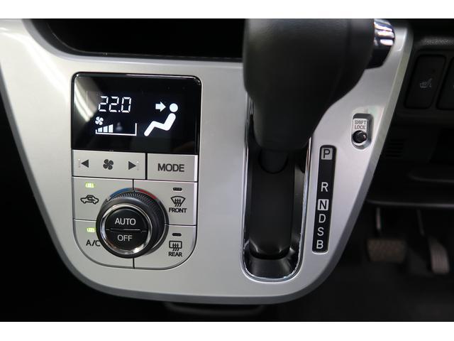 ご覧いただきありがとうございます。車両詳細等お気軽に店舗スタッフまでお問い合わせください。通話無料の専用フリーダイヤルもご用意しております【 0066-9703-8221 】ぜひご利用ください。