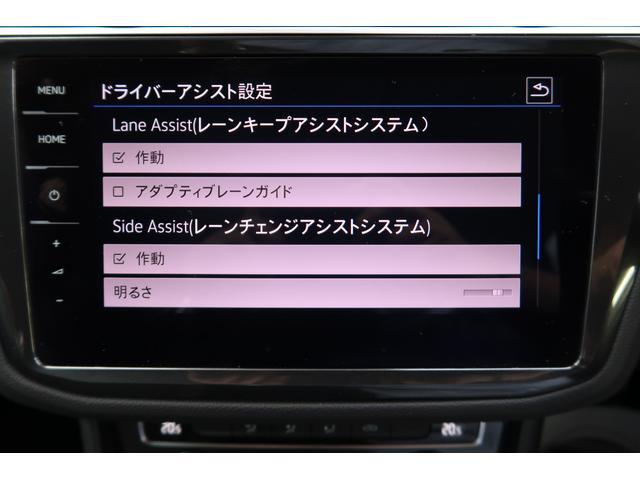 「フォルクスワーゲン」「ティグアン」「SUV・クロカン」「千葉県」の中古車20