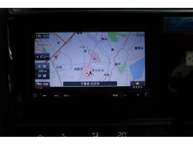 FパッケージNAVI ETC Bカメラ レンタアップ(10枚目)