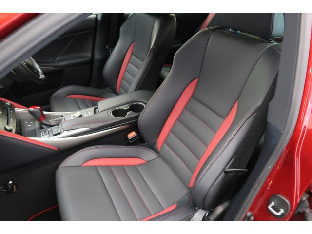 IS300ブラックシークエンス LEDヘッドライト シートクーラー ステアリングヒーター TRDフロントリップスポイラー マフラー リアディフィザー(12枚目)
