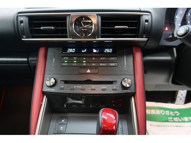 IS300ブラックシークエンス LEDヘッドライト シートクーラー ステアリングヒーター TRDフロントリップスポイラー マフラー リアディフィザー(18枚目)